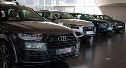 Audi Centre Almaty в Алматы – фото 5