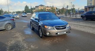 Subaru Outback 2007 года за 5 800 000 тг. в Нур-Султан (Астана)