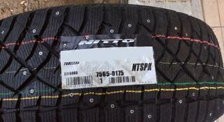 225-60-17 Nitto Therma Spike за 35 000 тг. в Алматы