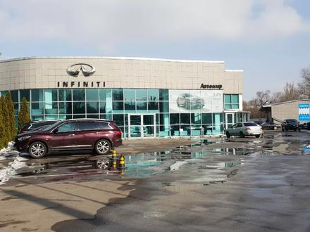 Infiniti Center Almaty в Алматы – фото 4