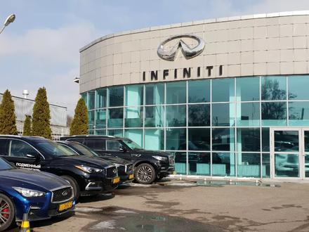 Infiniti Center Almaty в Алматы – фото 6