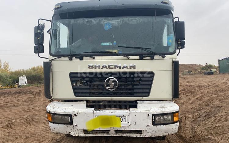 Shacman 2012 года за 8 800 000 тг. в Нур-Султан (Астана)