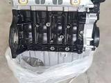 Двигатель Chevrolet Cruze 1.8 за 750 000 тг. в Алматы