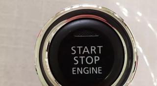 Кнопка Start Stop Engine за 10 000 тг. в Нур-Султан (Астана)