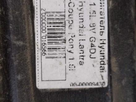 Двигатель Hyundai 1.5L 8V G4DJ за 120 000 тг. в Тараз – фото 3