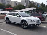 Subaru Outback 2015 года за 11 350 000 тг. в Алматы