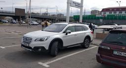 Subaru Outback 2015 года за 11 350 000 тг. в Алматы – фото 2