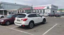 Subaru Outback 2015 года за 11 350 000 тг. в Алматы – фото 4