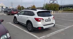 Subaru Outback 2015 года за 11 350 000 тг. в Алматы – фото 5