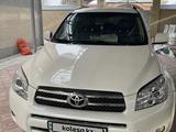 Toyota RAV 4 2006 года за 4 999 999 тг. в Кызылорда