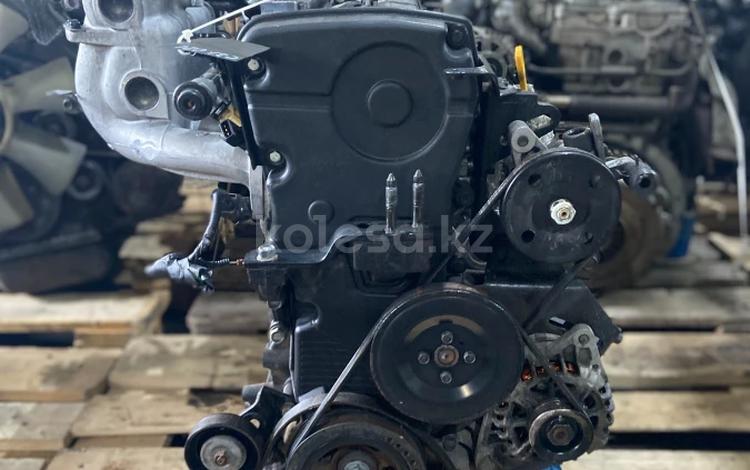Двигатель G4GC 2.0i Hyundai Tucson 137-143 л. С за 100 000 тг. в Челябинск