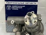 Насос водяной Газель Бизнес ГАЗ-3302 дв.406 за 12 500 тг. в Алматы