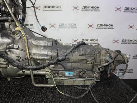 АКПП MITSUBISHI 4G64 Контрактная| Доставка ТК, Гарантия за 63 850 тг. в Кемерово