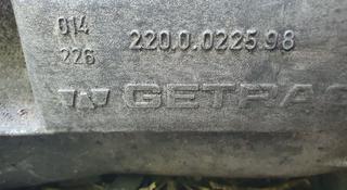 Мкпп БМВ e 34, e46, об 2, л 2, 5л за 100 000 тг. в Караганда