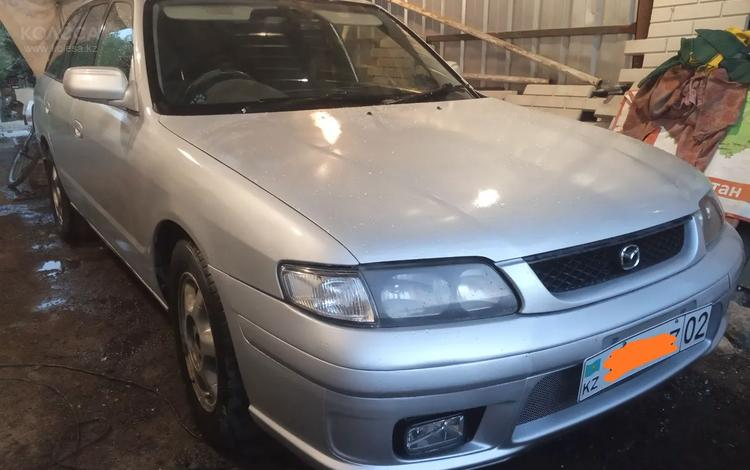 Mazda Capella 1998 года за 1 700 000 тг. в Алматы