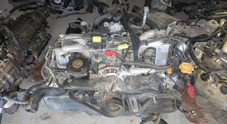 Двигатель Subaru Impreza I 1.5Л за 150 000 тг. в Алматы