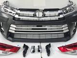 Рестайлинг комплект на Toyota Highlander XU50 c 2013-2016… за 700 000 тг. в Петропавловск