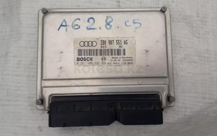 Блок управления двигателем Ауди за 20 000 тг. в Алматы