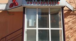 Магазин запчастей Mitsubishi в Нур-Султан (Астана)