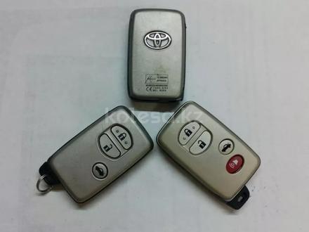 Заготовки ключей новые (выкидные ключи, корпуса для ключей, замки) за 543 тг. в Алматы – фото 5