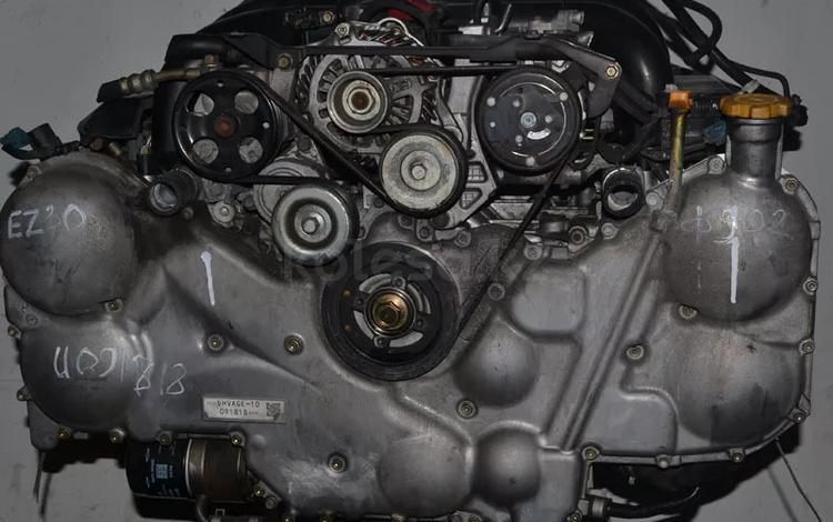 Двигатель ez30r на Subaru Tribeca-Outback за 300 000 тг. в Алматы