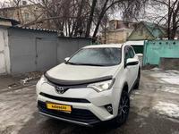 Toyota RAV 4 2017 года за 10 950 000 тг. в Алматы