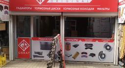 Тормозные диски и колодки Gerat в Алматы