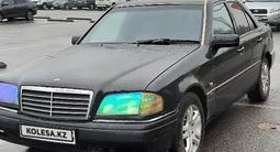Mercedes-Benz C 280 1993 года за 1 450 000 тг. в Алматы