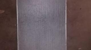 Радиатор охлаждения за 45 000 тг. в Алматы