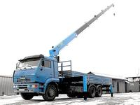КамАЗ  65117 2021 года за 43 700 000 тг. в Алматы