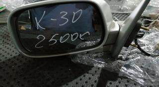 Боковое зерколо за 25 000 тг. в Алматы