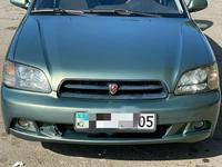 Subaru Legacy 2003 года за 3 300 000 тг. в Алматы