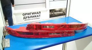 Фара в задний бампер q7 за 26 000 тг. в Нур-Султан (Астана)
