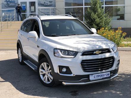 Chevrolet Captiva 2018 года за 10 300 000 тг. в Караганда