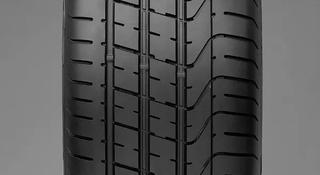 Шины Pirelli 235/35-295/30/r19 за 430 000 тг. в Алматы