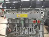 Двигатель G4KH Kia Optima за 15 000 тг. в Нур-Султан (Астана)