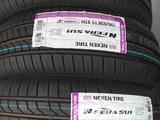 Фирма NEXEN корейская супер резина за 15 500 тг. в Алматы
