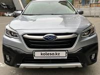 Subaru Outback 2021 года за 18700000$ в Алматы