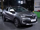 Renault Kaptur Style 2020 года за 10 835 000 тг. в Шымкент – фото 2