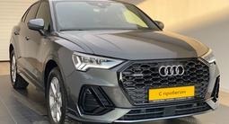 Audi Q3 2020 года за 28 490 000 тг. в Алматы