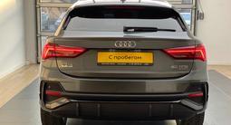 Audi Q3 2020 года за 28 490 000 тг. в Алматы – фото 5