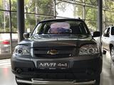 Chevrolet Niva 2019 года за 4 999 000 тг. в Алматы – фото 2
