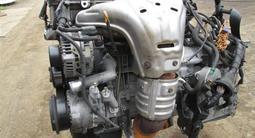 Контрактные двигателя 2AZ за 202 000 тг. в Нур-Султан (Астана)