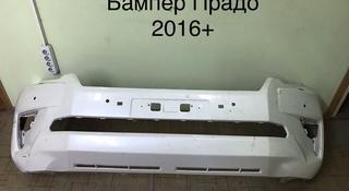 Бампер на Прадо2016 + за 75 000 тг. в Алматы