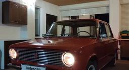ВАЗ (Lada) 2101 1984 года за 2 500 000 тг. в Алматы