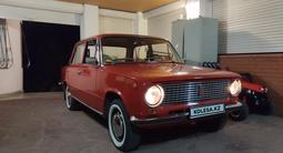 ВАЗ (Lada) 2101 1984 года за 2 500 000 тг. в Алматы – фото 3