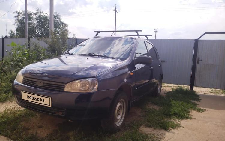 ВАЗ (Lada) Kalina 1119 (хэтчбек) 2012 года за 900 000 тг. в Актобе