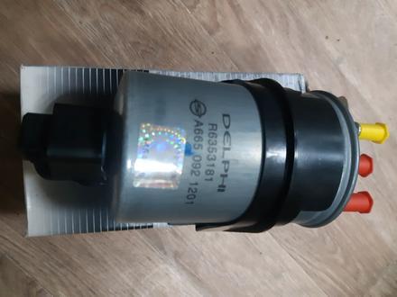 Фильтр топливный SSANGYONG, FORD оригинал ДИЗЕЛЬ за 12 000 тг. в Алматы – фото 5