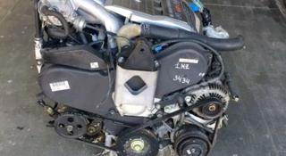 Двигатель toyota avalon 3.0 за 999 тг. в Нур-Султан (Астана)
