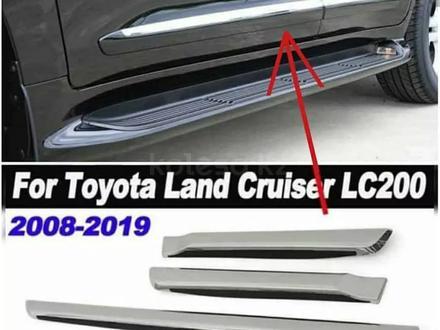 Молдинги дверей на Land Cruiser 200 за 30 000 тг. в Алматы